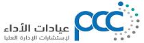 عيادات الأداء | استشارات إدارية و مالية | تدريب استشاري Logo